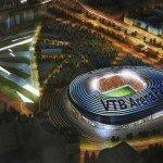 стадион динамо москва фото 3