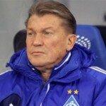 Апокалипсис вчера. Почему Блохину не стоит оставаться тренером «Динамо»